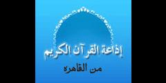 Al-Quran Al- Karim