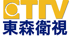 ET Global